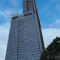 Singapore Office Briefing Q3 2016