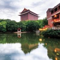 Taiwan Hospitality 2H 2016