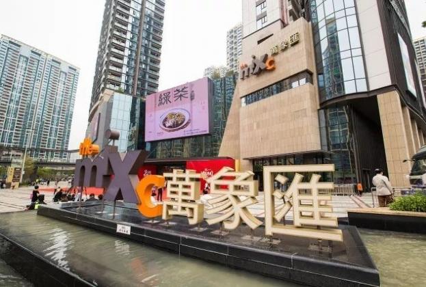 深圳商鋪市場簡報2018年第二季度