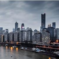 重庆写字楼市场简报2017年第四季度