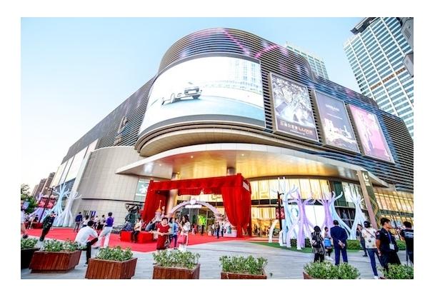 Tianjin Retail Briefing - Autumn 2018