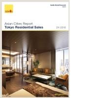 Tokyo Residential Sales - 2H 2016