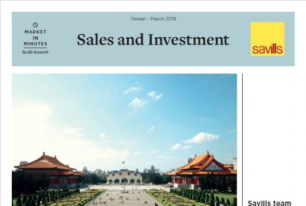 Taiwan Sales & Investment Briefing - March 2019