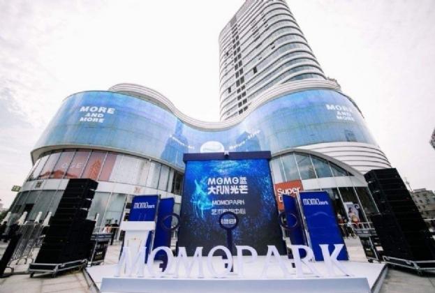 西安零售市场简报2019年第一季度