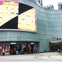 Chengdu Retail Briefing - Autumn 2017