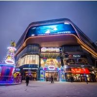 Chongqing Retail Briefing - Winter 2017